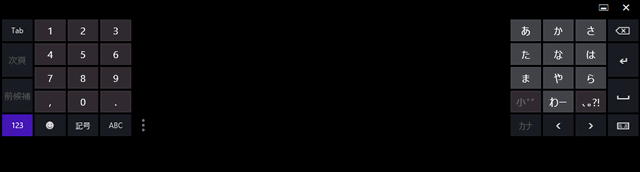 2013072l