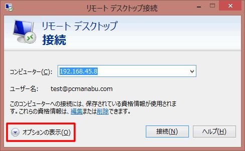 20130807a