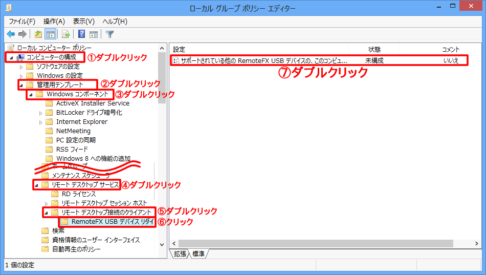 20130807e