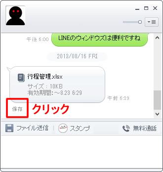20130811n