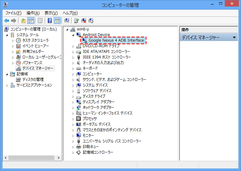 20130910z