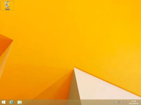 Windows 8.1 製品版
