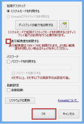 20130925r19
