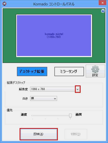 20130925r20