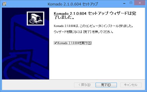 20130925r4