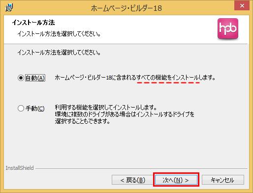 20131005r10