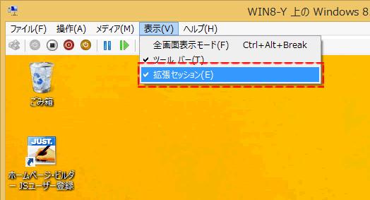 20131006r11