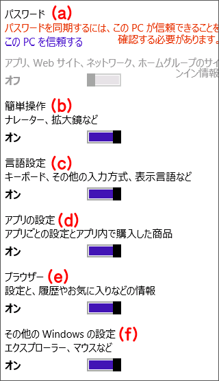 20131007r15