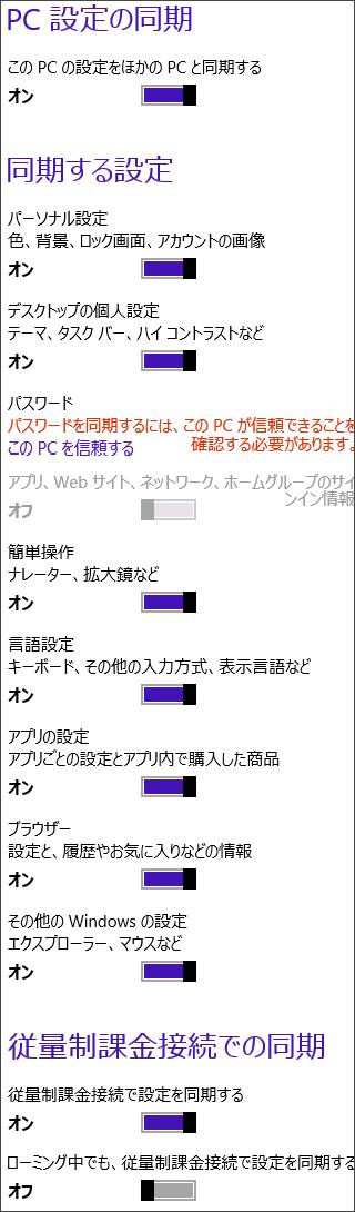 20131007r6