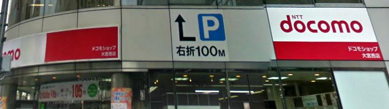 20131014r10