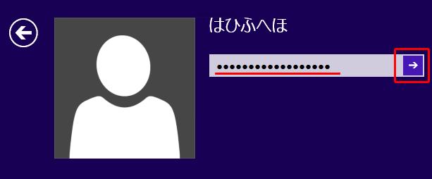20131022r12